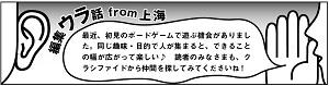 -530投稿!読ホウ王国half - 4