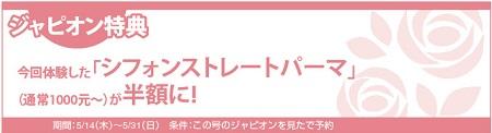 -530読者モデル(女) - 4