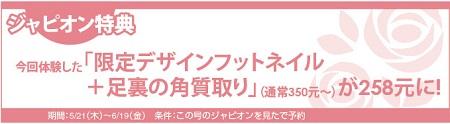 -531読者モデル(女) - 5