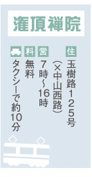 特集-02-4