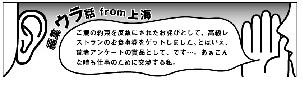 554投稿!読ホウ王国-half--4