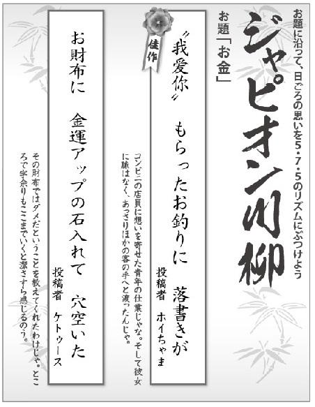 553投稿!読ホウ王国-half-4