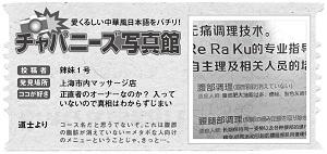 557投稿!読ホウ王国-half-2