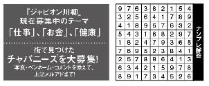 554投稿!読ホウ王国-half--5