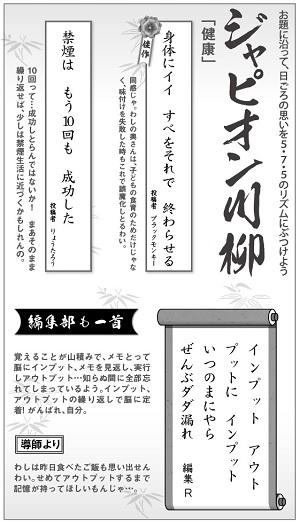 557投稿!読ホウ王国-half-3