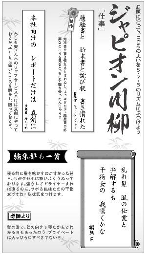 555投稿!読ホウ王国-half-3