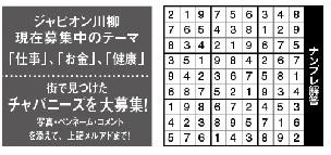 556投稿!読ホウ王国-half-4
