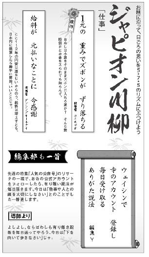 556投稿!読ホウ王国-half-3