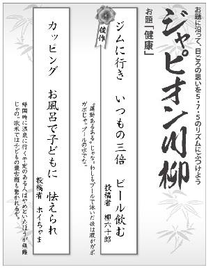 554投稿!読ホウ王国-half--3