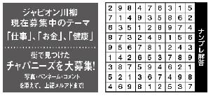 555投稿!読ホウ王国-half-4
