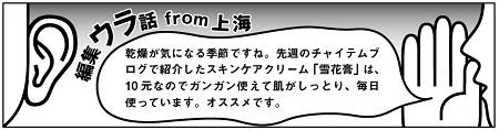 553投稿!読ホウ王国-half-3