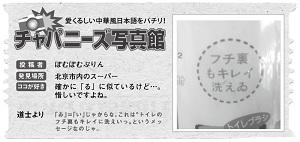 558投稿!読ホウ王国-half-2