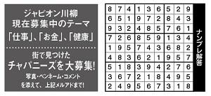 559投稿!読ホウ王国-half-4