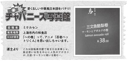 561投稿!読ホウ王国-half-3