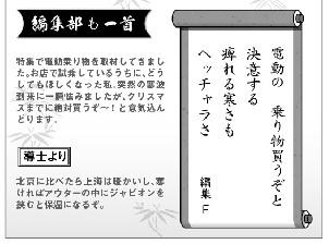 559投稿!読ホウ王国-half-3