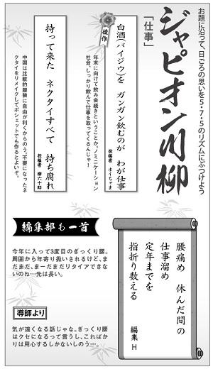 558投稿!読ホウ王国-half-4