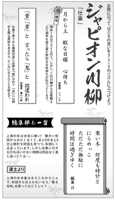 561投稿!読ホウ王国-half-1