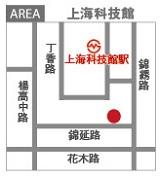 561読者モデル(女)-5