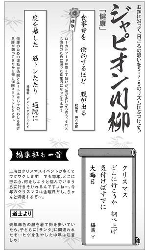 560投稿!読ホウ王国-half-1