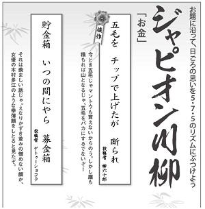 559投稿!読ホウ王国-half-2