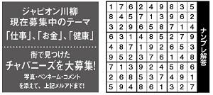 564投稿!読ホウ王国-half-4