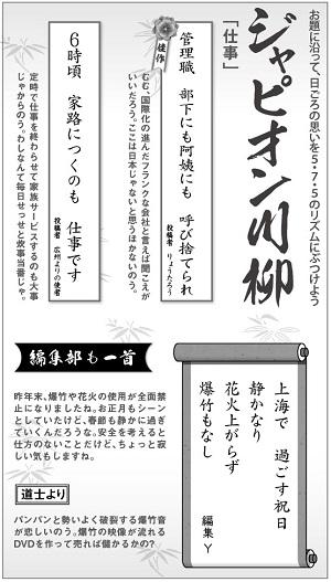 564投稿!読ホウ王国-half-3