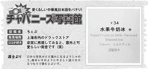 564投稿!読ホウ王国-half-2