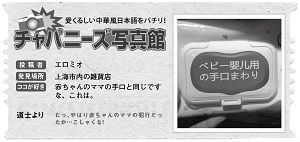 570投稿!読ホウ王国-half-2