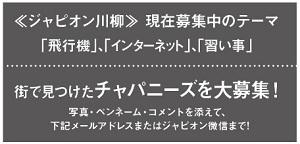 572投稿!読ホウ王国-4