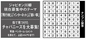 570投稿!読ホウ王国-half-3