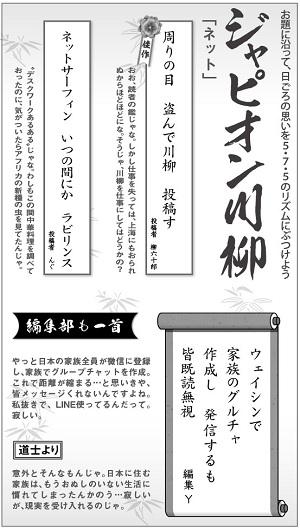 572投稿!読ホウ王国-3