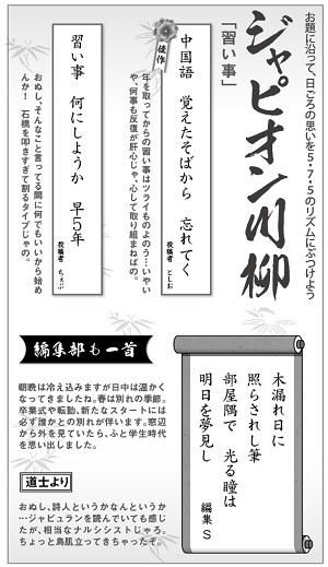 570投稿!読ホウ王国-half-4