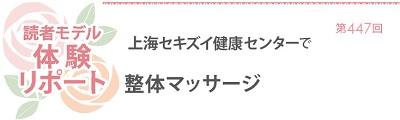574読者モデル(女)-1