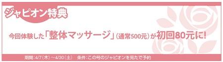 574読者モデル(女)-5