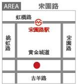 574読者モデル(女)-6