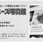 584投稿!読ホウ王国-2