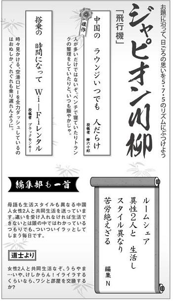 583投稿!読ホウ王国-3