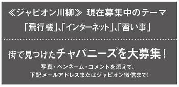 585投稿!読ホウ王国-4