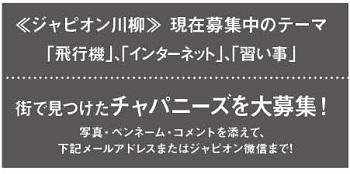582投稿!読ホウ王国-4
