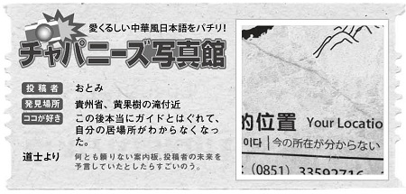 582投稿!読ホウ王国-2