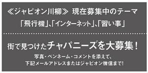 583投稿!読ホウ王国-4