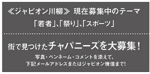 589投稿!読ホウ王国お題変更用-4