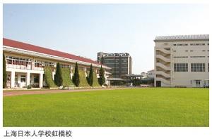 見た!聞いた!上海日本人学校  ...