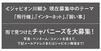587投稿!読ホウ王国-4