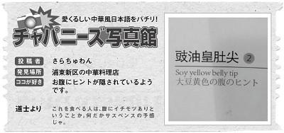 588投稿!読ホウ王国-2