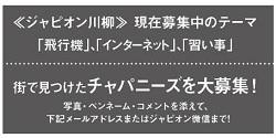 586投稿!読ホウ王国-4