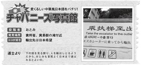 587投稿!読ホウ王国-2