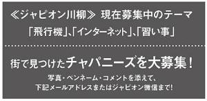 588投稿!読ホウ王国-4