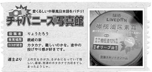 589投稿!読ホウ王国お題変更用-2