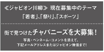 590投稿!読ホウ王国-4